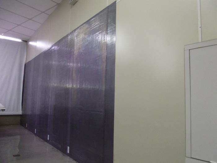 34315119ef2e8 Projeto Realizado na UNESP - Chumbo para Proteção Radiológica ...